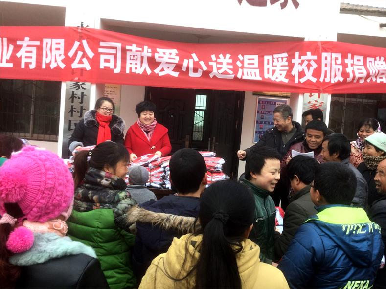 陕西必威电竞官网实业有限公司向永寿县马坊镇许家村送温暖